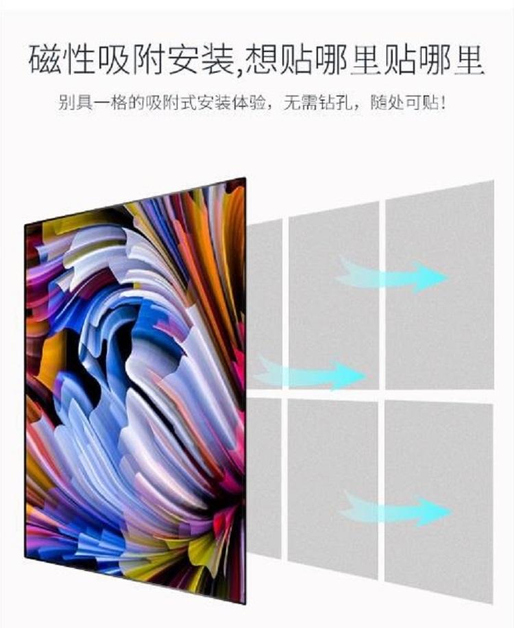 微信图片_20200925145403_看图王.jpg